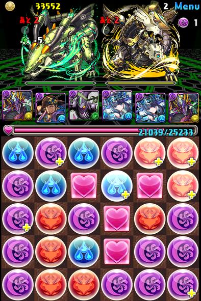 2015-1020-1