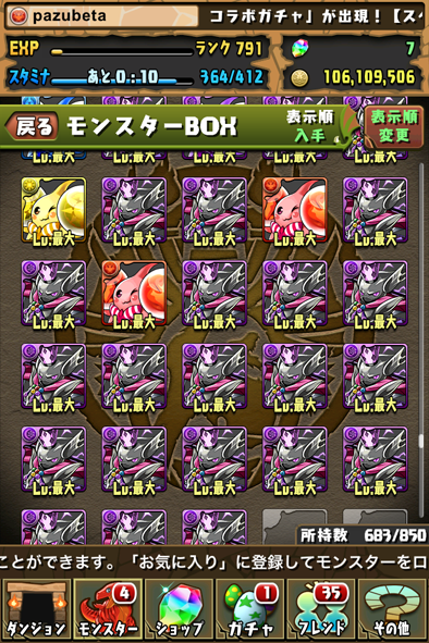 2016-0229-1