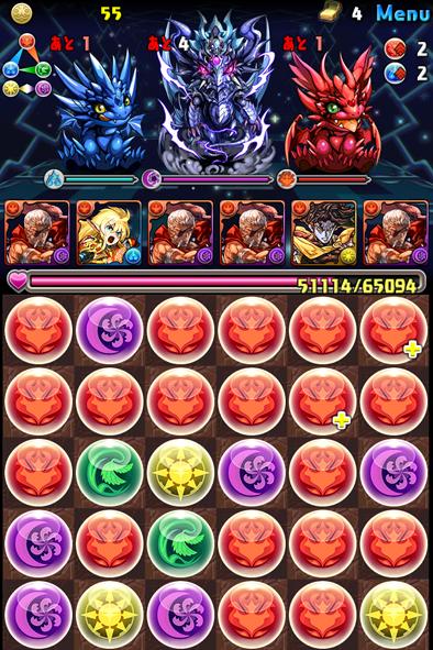 2015-1208-4