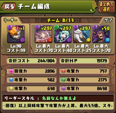 2016-0221-5