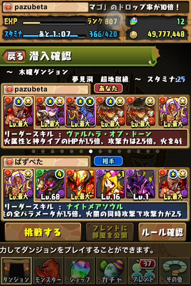 201-0508-4