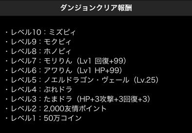 2016-0328-01