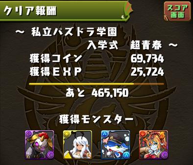 2016-0405-7