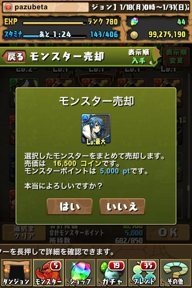 2016-0128+1