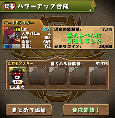 2016-0119-5