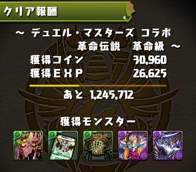 2016-0118-2