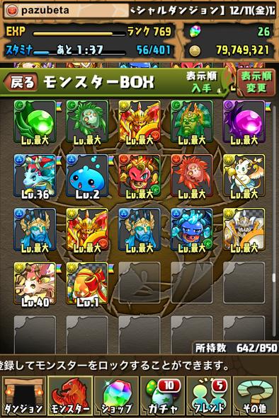 2015-1217-2