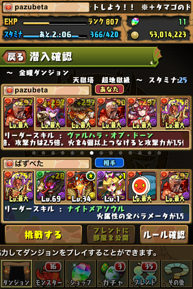 201-0508-6