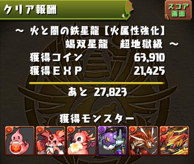 2016-0204+3