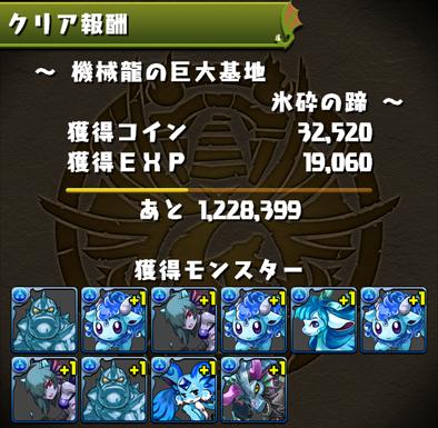 2016-0309-5