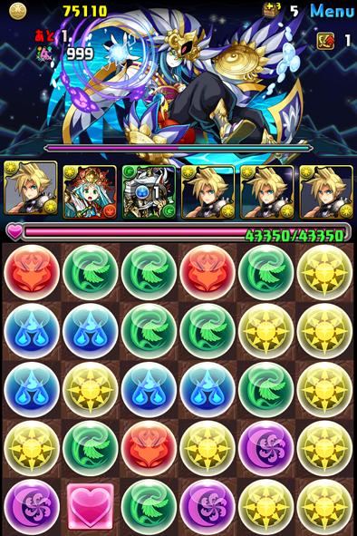 2015-1225-1
