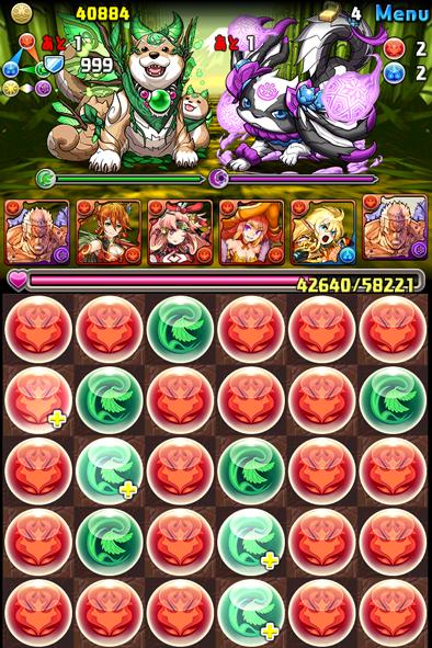 2015-1210-1