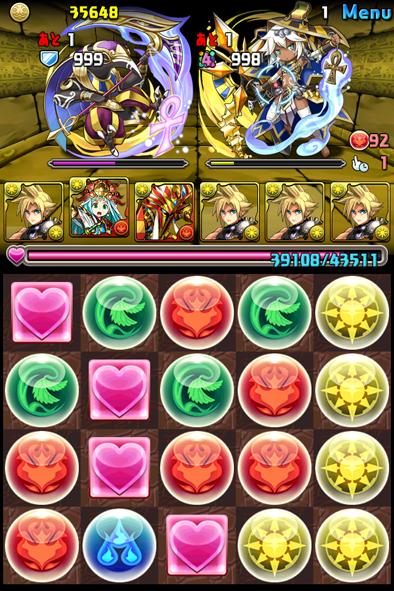 2015-1028-2