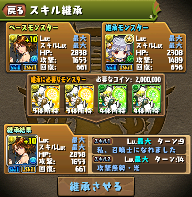 2016-0410-12