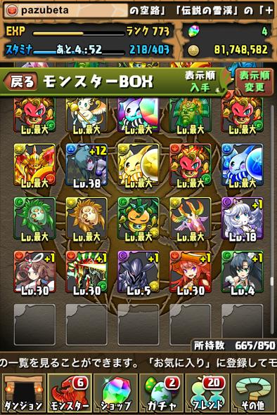 2016-0101-1