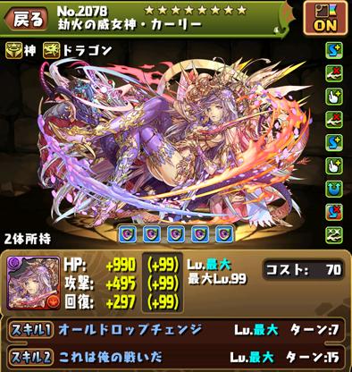 2016-0323-s8