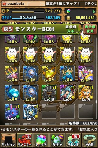 2016-0101-2