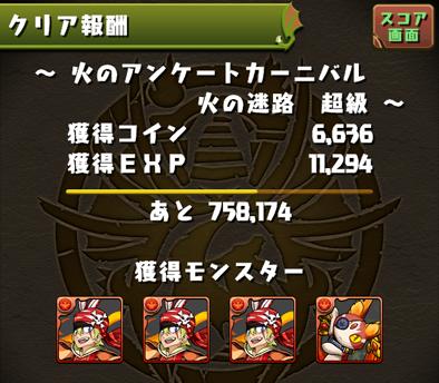 2016-0223-8