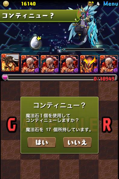 2015-1202-3