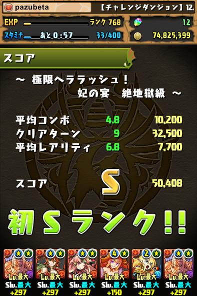 2015-1213-4