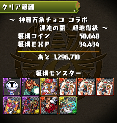 2015-0114-5
