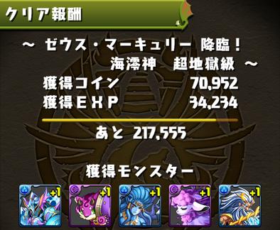 2016-0121-3
