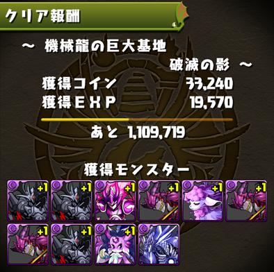 2016-0309-4
