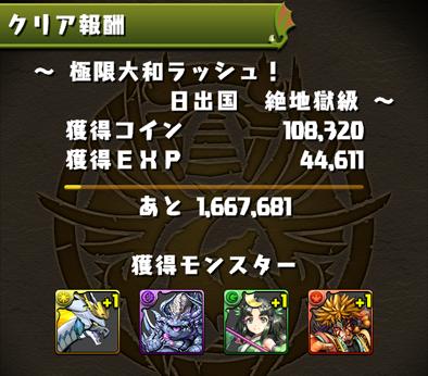 2015-1023-1