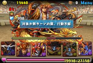Lv10-2-1