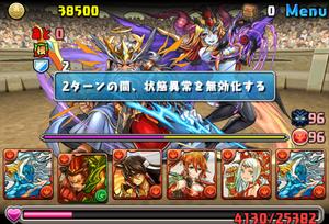 Lv10-5-1