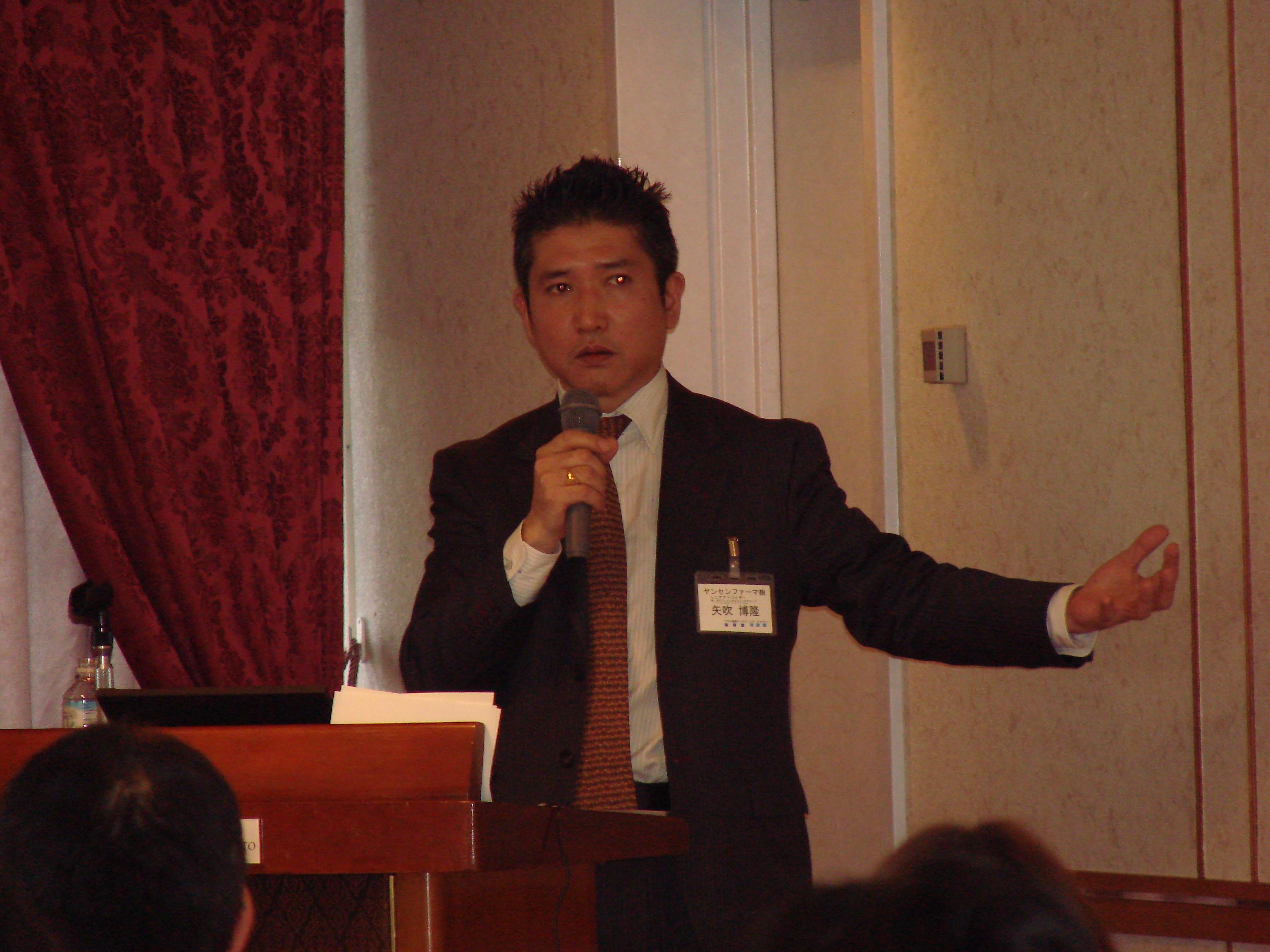 MBAを超える戦略的医薬品マーケティング:2009年03月
