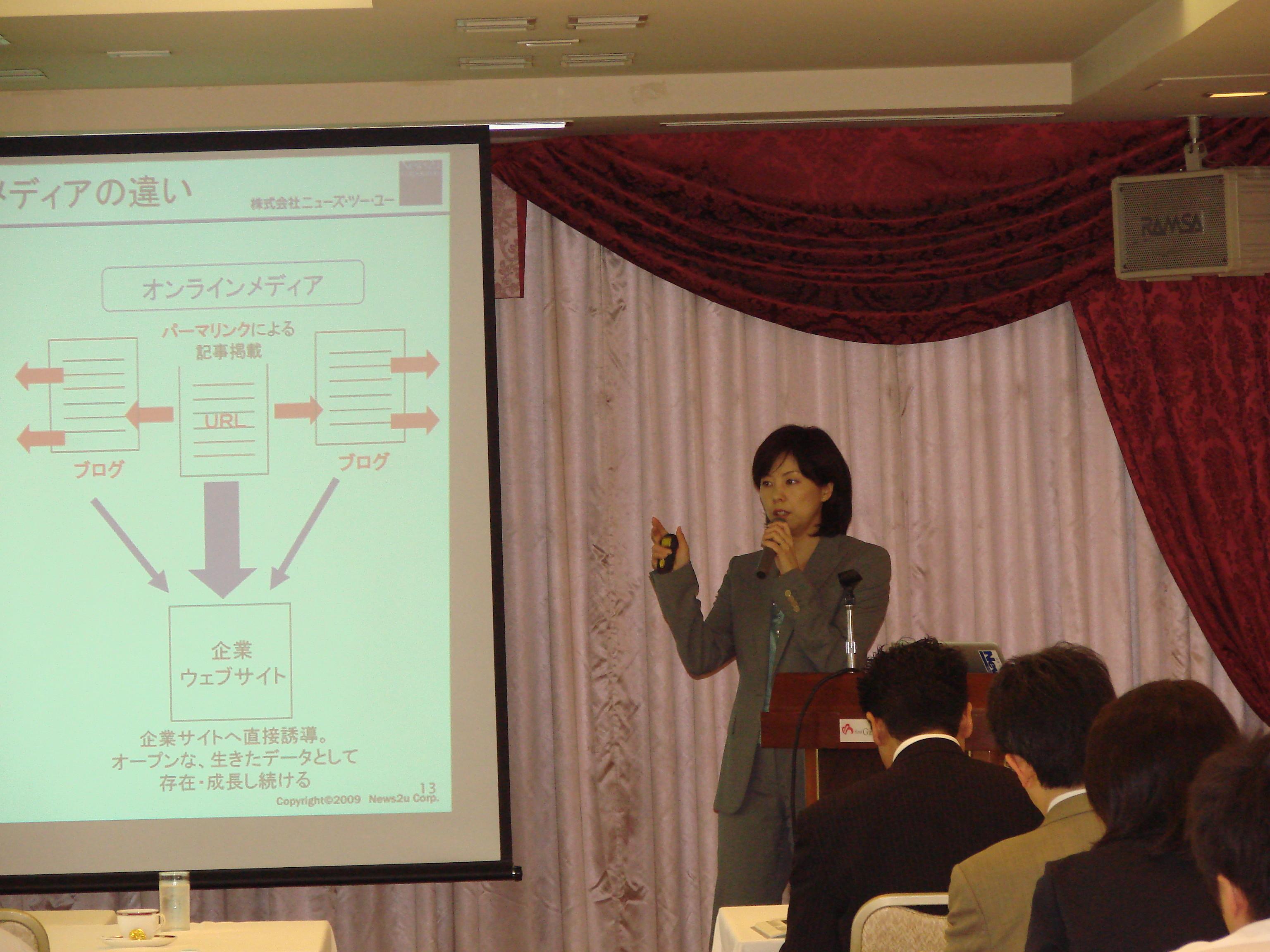 MBAを超える戦略的医薬品マーケティング:2009年06月