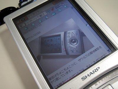 E25DC