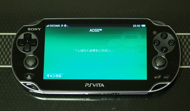 p20111218225709