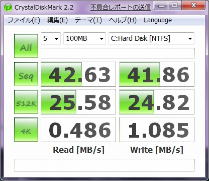 nc6320disk.jpg