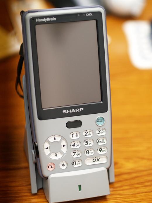 20090802205816.jpg