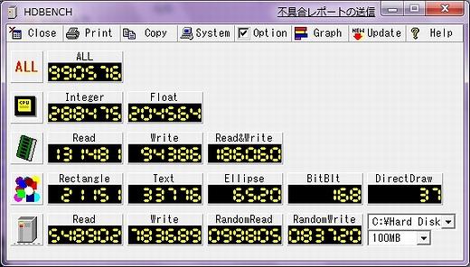 nc6320hdbench.jpg