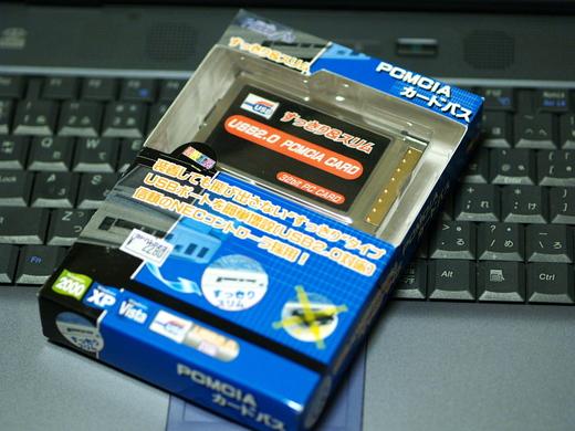 20091103223349.jpg