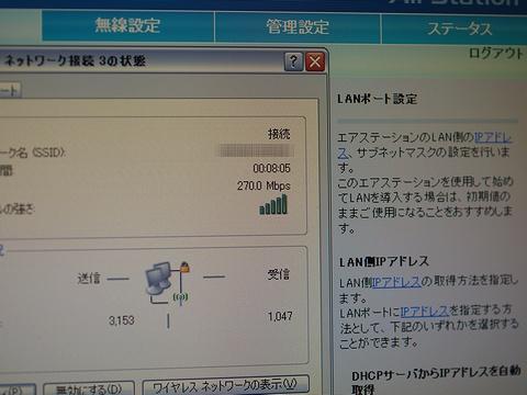 PA071633.jpg