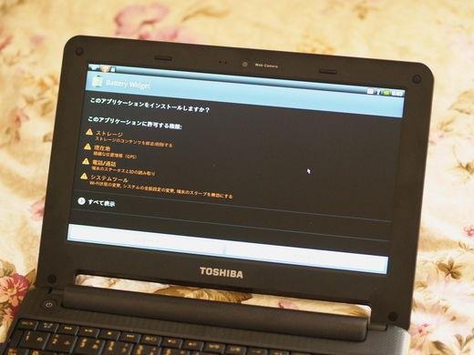 20110331080500.jpg