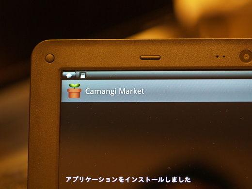 20110323221640.jpg
