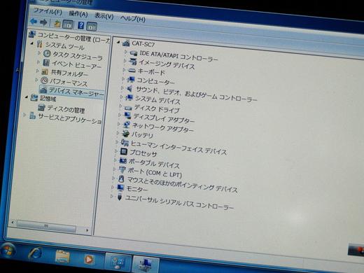 20091025164958.jpg