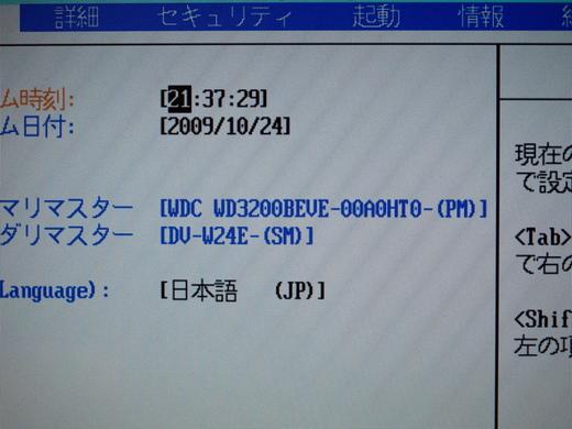 20091024214044.jpg