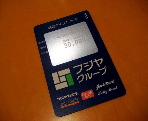 DSC09934.jpg