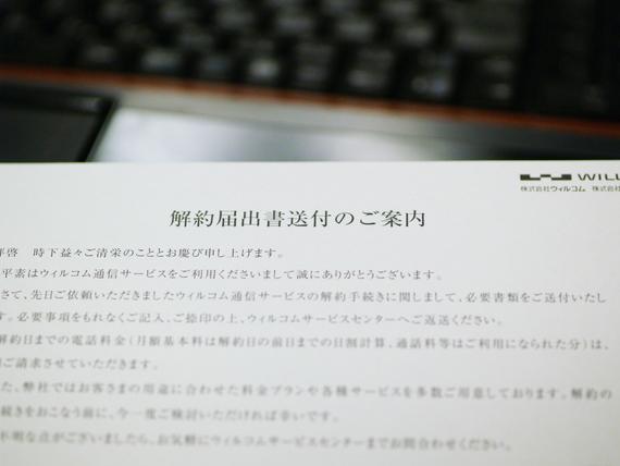 p20110616233517.jpg