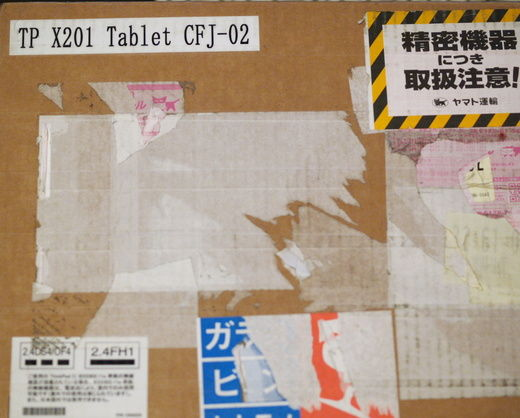 20110219121706.jpg