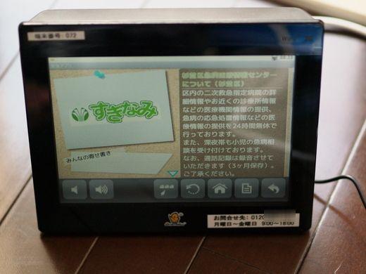 20101121082500.jpg