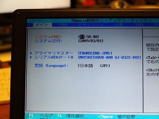 P3010420.jpg