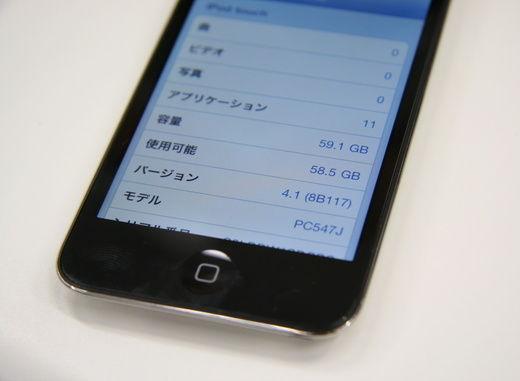 20100921131009.jpg