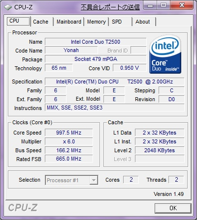 nc6320cpuz.jpg